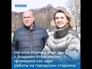 Стадион  Балтиец  планируют открыть 1 июня в День защиты детей (1080p).mp4