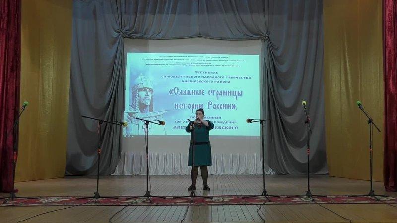 «Военное танго» исп. Анастасия Синтёнкова (Касимовская местная организация Всероссийского общества слепых)