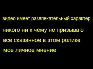 """[РЕАЛЬНЫЕ БУДНИ] Реакция россиян на обещания Путина """"выбить зубы"""" .Соц-опрос 2021"""