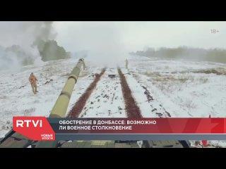 [RTVI Новости] Как в Украине реагируют на обострение в Донбассе?