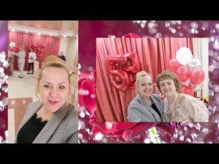 Юбилей_у_Ларисы_Павловны_Full HD 1080p_MEDIUM_FR30