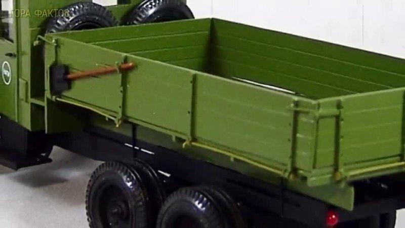 Советский грузовик с двумя двигателями Как это работало