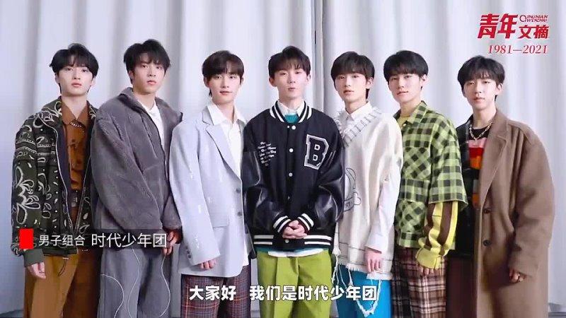 TNT weibo 210503