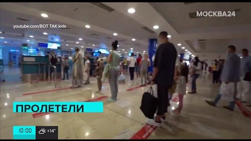 Начало часа Москва 24 13 04 2021 10 00
