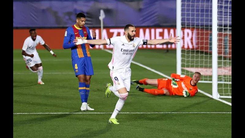 Реал оказался сильнее Барселоны в Эль Классико и возглавил Ла Лигу