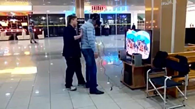 Виртуальная реальность Трешач