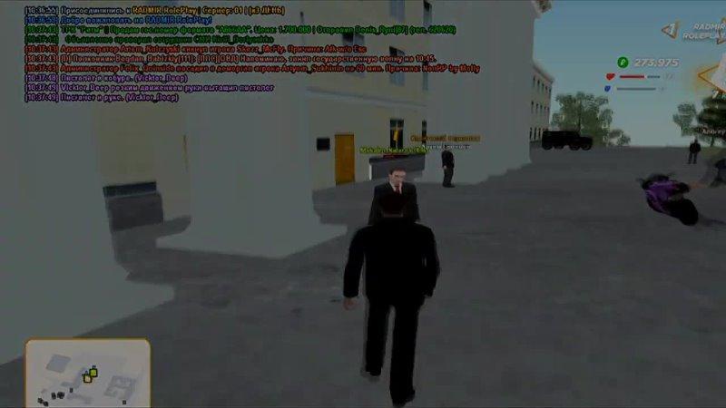 [Derick Black] ВИДЕО С MAX DEEPl Как этоl Radmir RP 01l Mr. Vasia