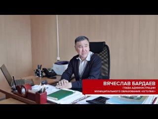 """Конкурс социальных проектов """"Делаем вместе!"""". п. Кутулик, Аларский район."""