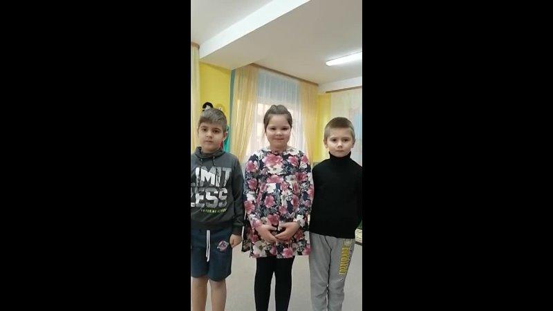 МБДОУ 30 Трио Карпекин Артём Боровик Максим Самолёт А Л Барто
