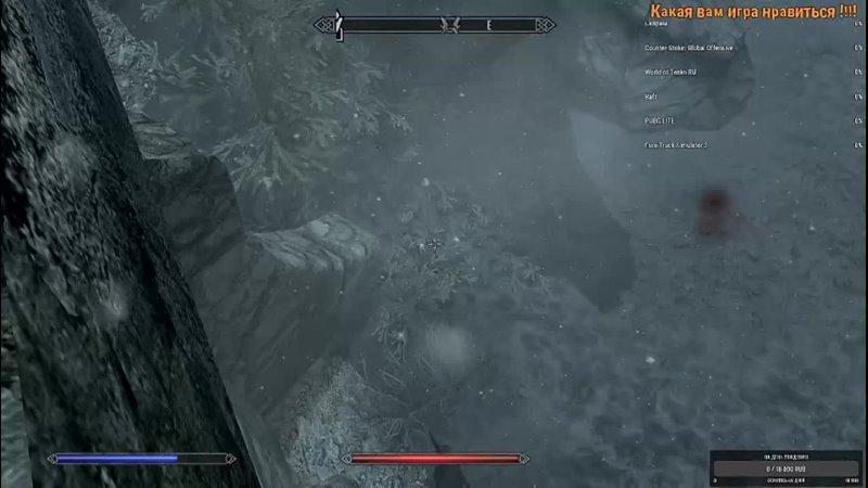 The Elder Scrolls V Skyrim Special Edition Гильдия Воров и доп задачи