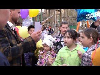 Молодогвардейцы устроили сюрприз для детей в парке им. Воровского