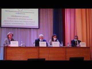 VIII Всероссийская научно–практическая конференция I Княгининский университет