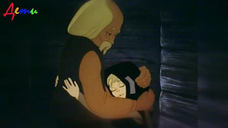 Партизанская снегурочка 1981 Советский мультфильм
