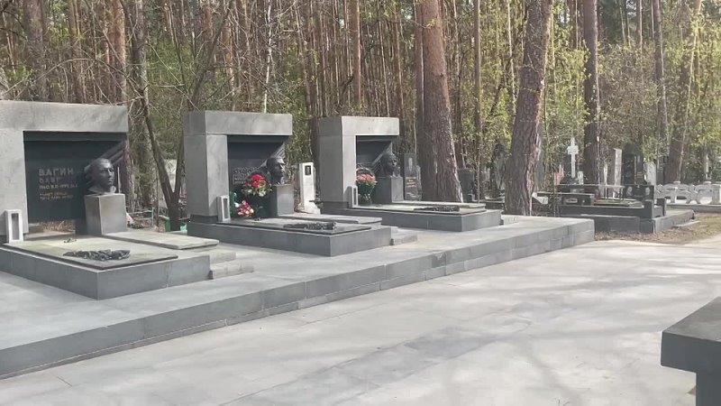 Екатеринбург кладбище Криминальных авторитетов рядом с воинским захоронением 8 мая 2021 года