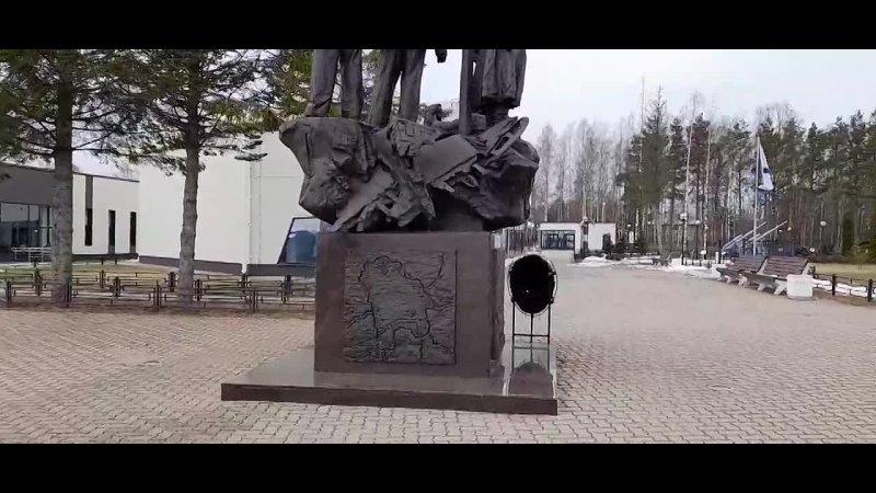 ⭐музей Дорога Жизни 🗿памятник Героям Ладоги
