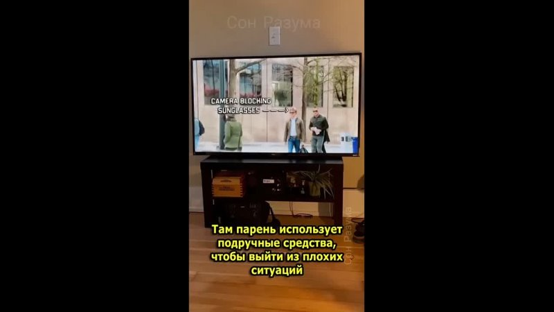 очки из сериала Новый агент Макгайвер mp4