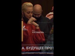 Я просто рыдала_ Навальный общается с женой! Видео до слёз. Слабонервным не смотреть.mp4