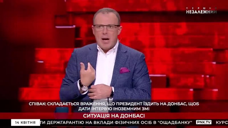 Спивак_ Шмыгаль несет очередную хренотень, а ведь это премьер нашей страны