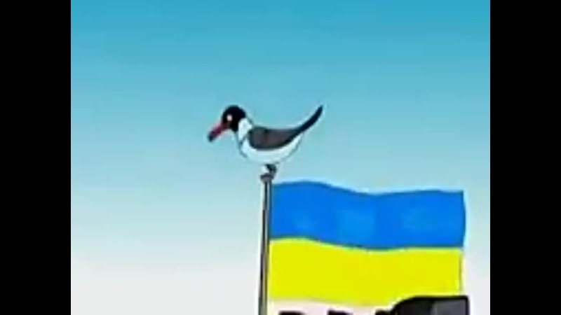 непобедимый украинский флот mp4