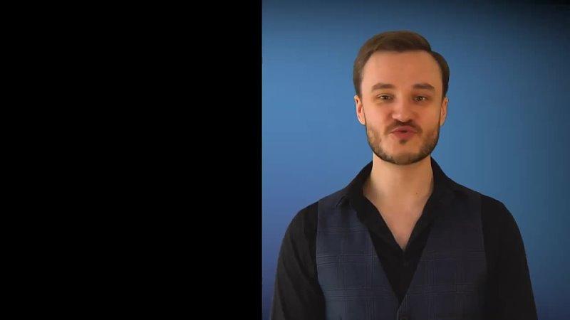 Михаил Чудин у меня мозг преподавателя Короче Первый раз mp4
