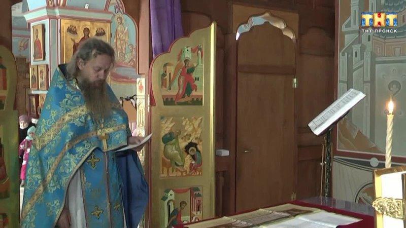 Праздник иконы Споручница грешных в Пронском монастыре