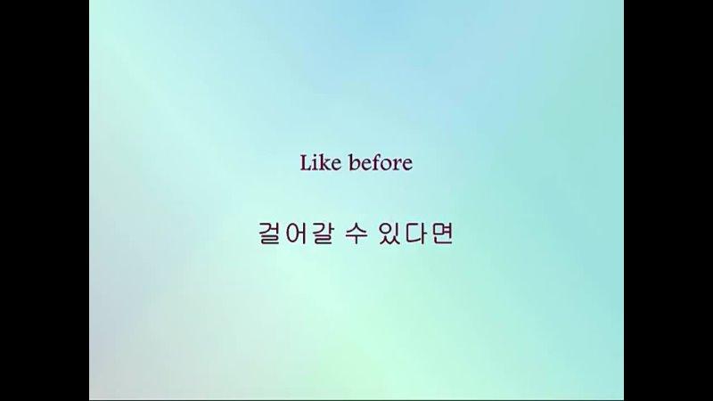 Y2mate.com - Wheesung ft GGorilla Rain Drop Han Eng_480p