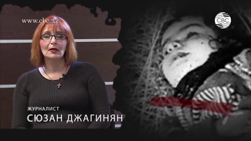 Армяне о Ходжалинской трагедии (720p).mp4