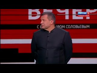 - Затулин военные учения в России охладили пыл Украины и ее друзей Вечер с Соловьевым от