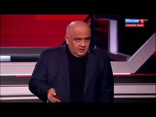 - Куда перенести минский формат предложение эксдепутата Вечер с Владимиром Соловьевым от