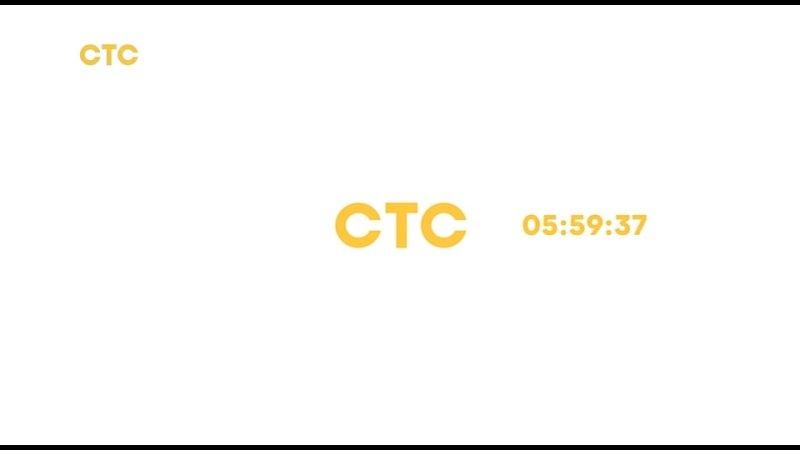 Смена логотипа к 9 мая (СТС 2, 09.05.2021)
