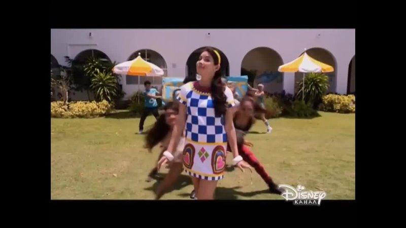 OST Лето. Пляж. Кино 2 - Twist Your Frown (Канал Disney)
