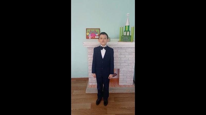 На конкурс Читаем Тукая. Участник № 110 - Рахим Халиков, 8 лет, г. Мамадыш