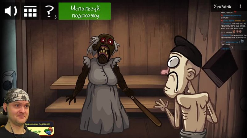 ViteC ► Play НЕ ХОДИ ТУДА ОНО ТЕБЯ СОЖРЕТ ► Troll Face Quest Horror 3 Прохождение