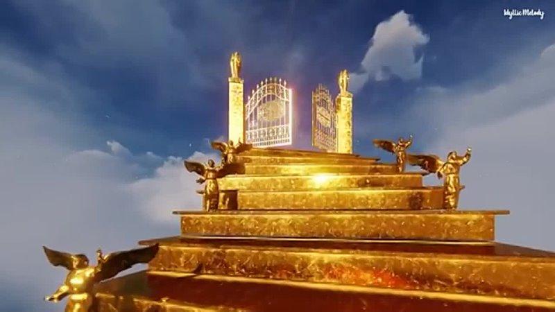 888 Гц Золотые ангелы на лестнице, ведущей к небесным воротам, устраняют все негативные завалы для безграничного изобилия