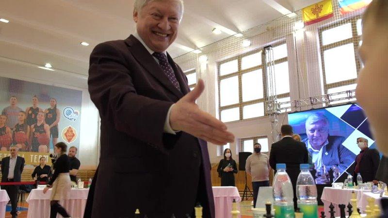 Анатолий Карпов Сеанс одновременной игры в ЧувГУ