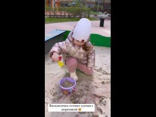 Соня из Дом 2. Кулинар Василиска