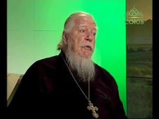 † 2016 06 12 Димитрий Смирнов. Беседы с батюшкой