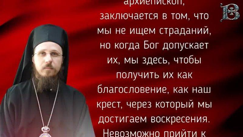 Охридская архиепископия и украинский вопрос. Смывается ли грех раскола _ АНАЛИТИ