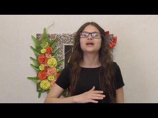 Цуркан Кристина, 15 лет, МБОУ Заболотовская СОШ