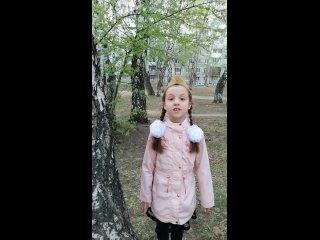 Анастасия Василенко, ОО №145, 2 В - С.Васильев «Белая берёза»