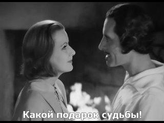 Королева Кристина (1933 мелодрама биография история драма) (субтитры)