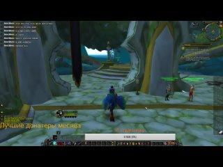 World of Warcraft Legion - Качаем Рогу для Battle for Azeroth
