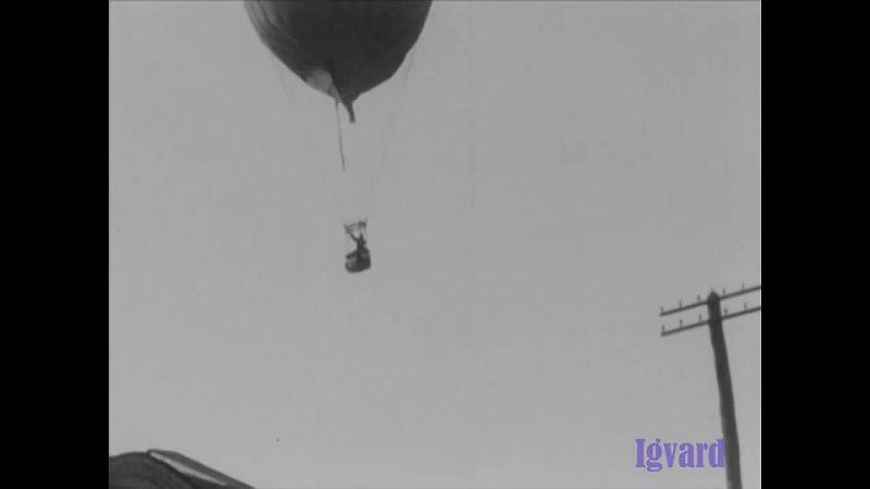 Две девушки летали над Славянском