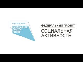 Видео от Управление образования г. Нижний Тагил