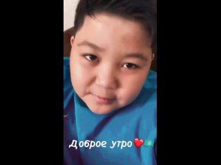 Максим Ержан История из инстаграма #185