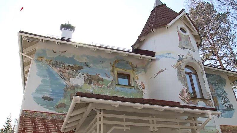 Омскому Дому радужного детства исполнилось 2 года