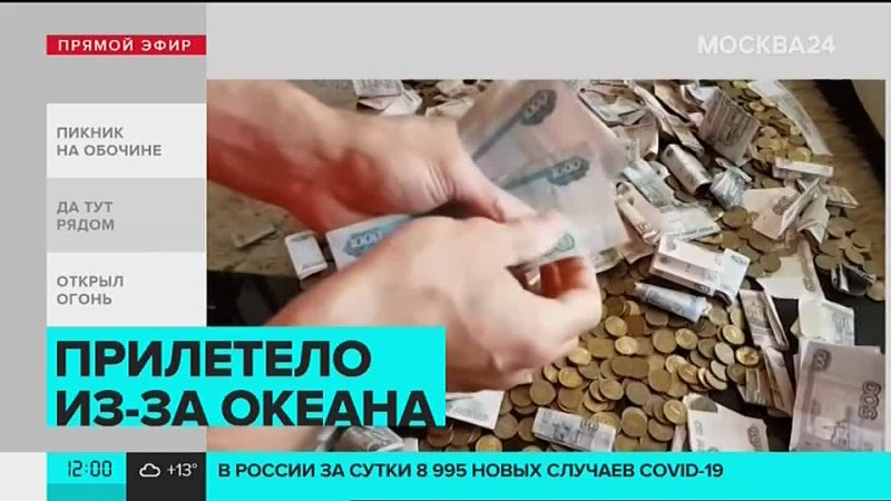 Начало часа Москва 24 16 04 2021 12 00