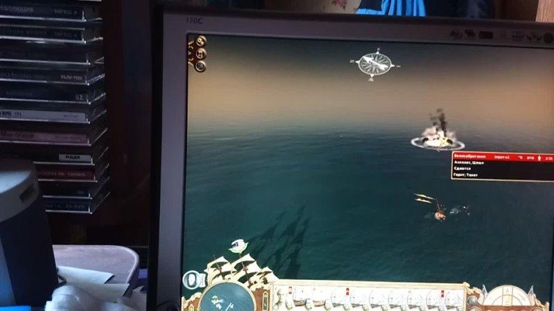 Концовка морского боя в игре Total war Empire