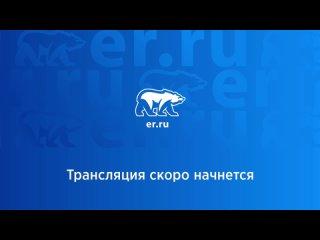 Встреча Председателя Единой России Дмитрия Медведева с участниками предварительного голосования партии, которые идут на выборы в