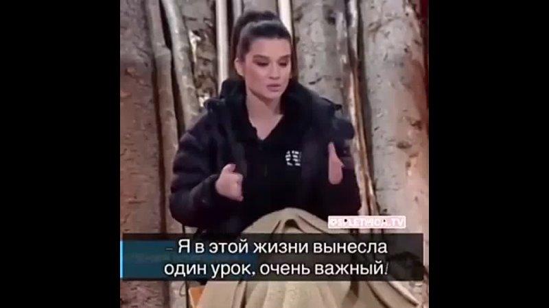 Правильно говорит 🌹 Ксения Бородина 🌹 ДОМ 2